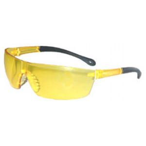 Óculos de Proteção Pallas Amarelo 9e60b1f558